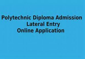 Lateral Entry Diploma Admission 2020-21 Started from 06/08/2020